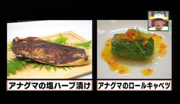 takeshimikata_20190118_04.jpg
