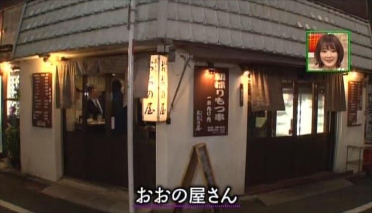 takeshimikata_20190221_02_b.jpg