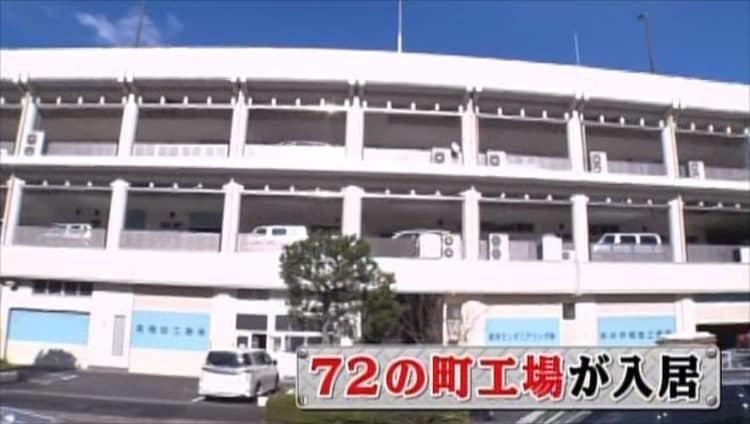 takeshimikata_20190322_05.jpg