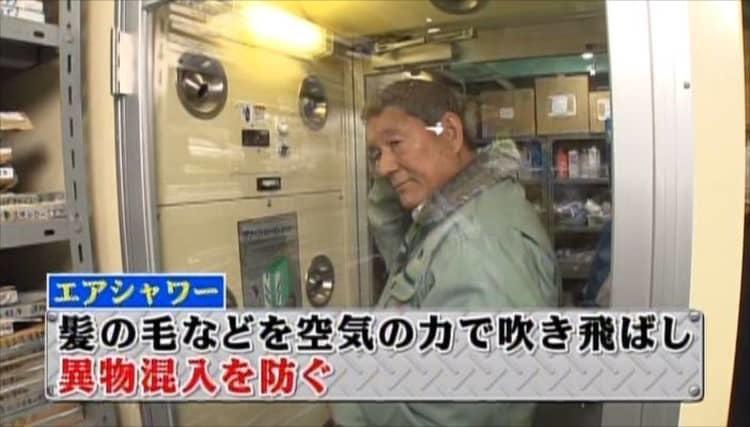 takeshimikata_20190322_06.jpg