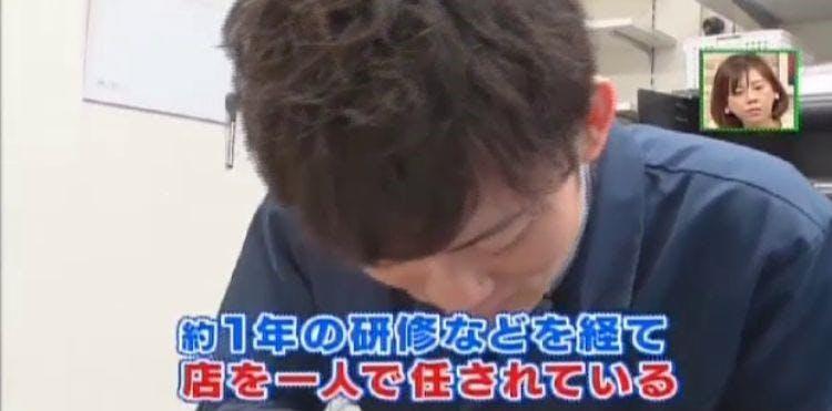 takeshimikata_20190510_04.jpg