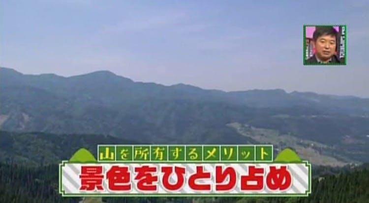 takeshimikata_20190621_05.jpg