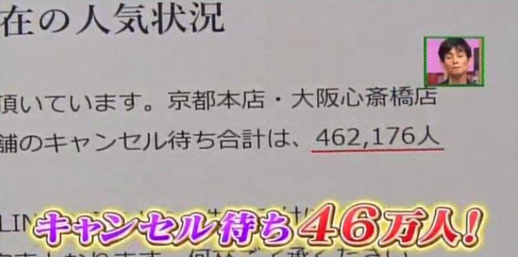 takeshimikata_20190712_05.jpg