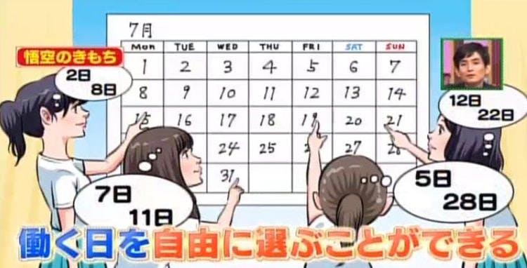 takeshimikata_20190712_07.jpg