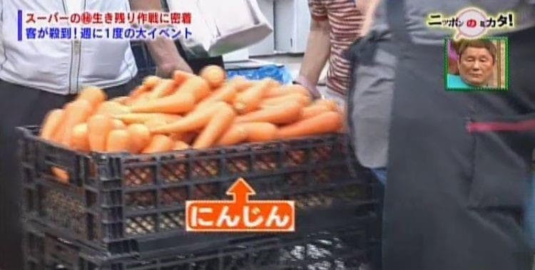 takeshimikata_201920_03.jpg