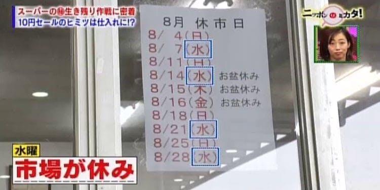 takeshimikata_201920_08.jpg