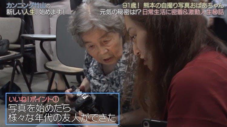 takeyama_20191019_ 5.jpg