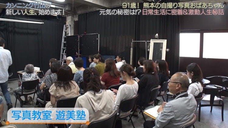 takeyama_20191019_.jpg