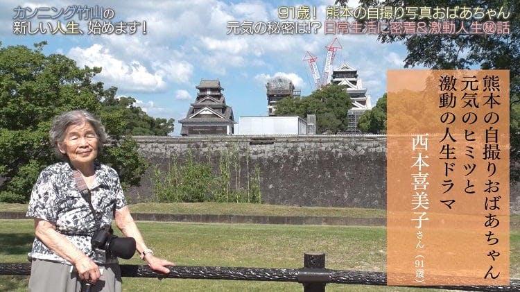 takeyama_20191019_1.jpg
