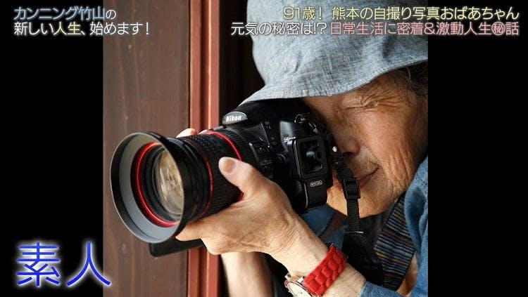 takeyama_20191019_10.jpg
