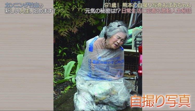 takeyama_20191019_22.jpg