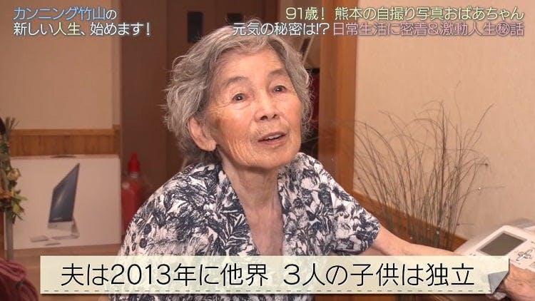 takeyama_20191019_3.jpg