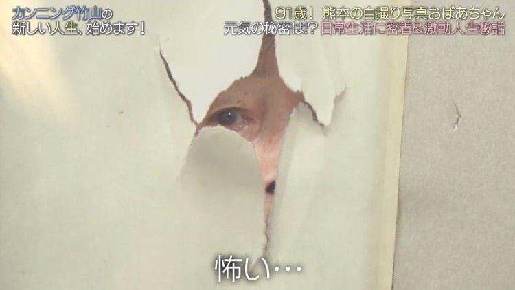 takeyama_20191019_4.jpg