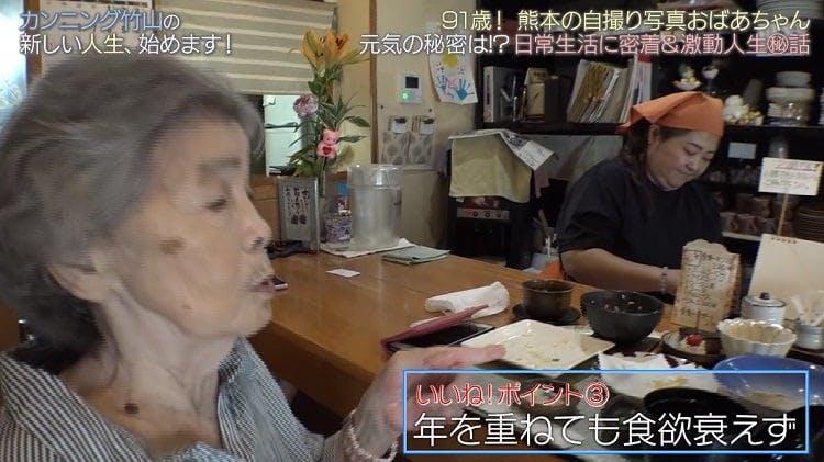 takeyama_20191019_6.jpg