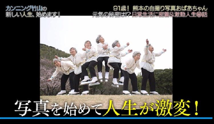 takeyama_20191019_7.jpg
