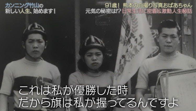 takeyama_20191019_9.jpg