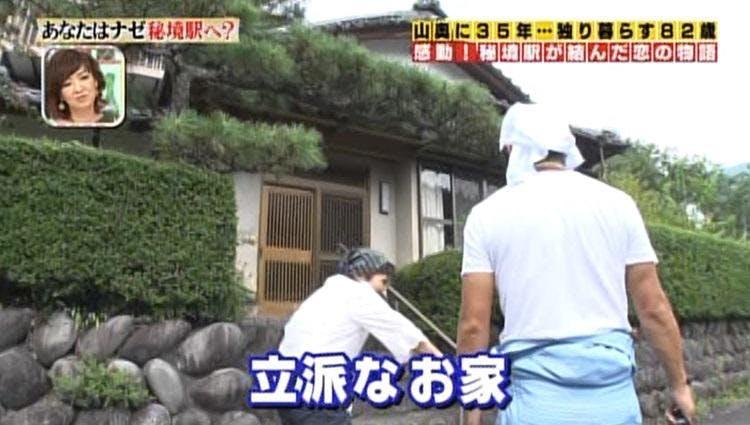 tokoro_20191010_image10jpg.jpg