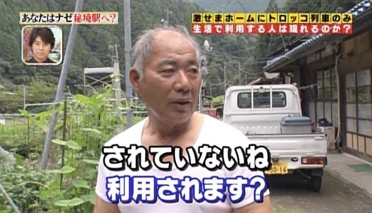 tokoro_20191010_image5.jpg