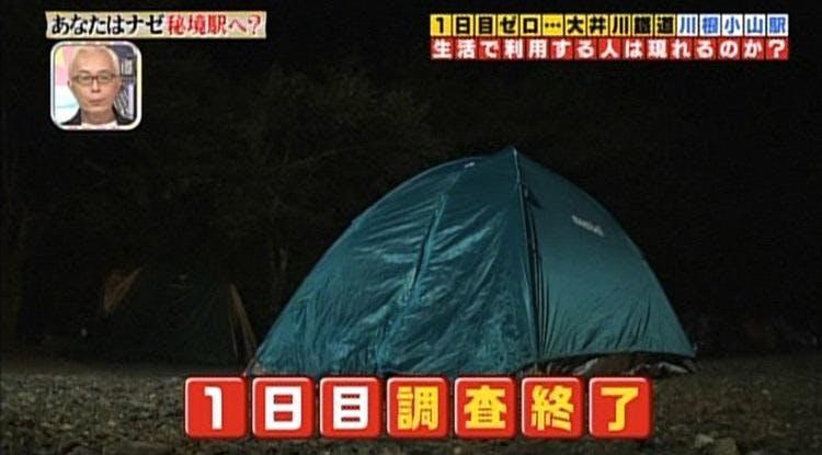 tokoro_20191010_image7.jpg
