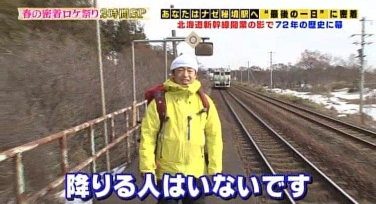tokoro_20191031_03.jpg