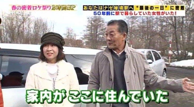 tokoro_20191031_07.jpg