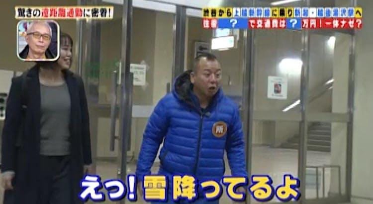 tokoro_20200206_04.jpg