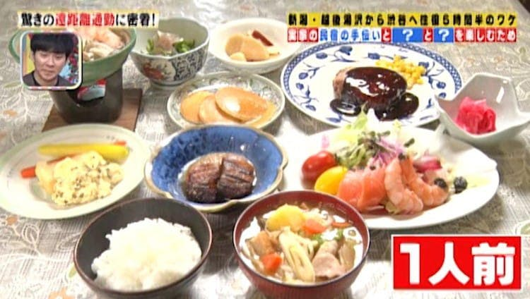 tokoro_20200206_07.jpg