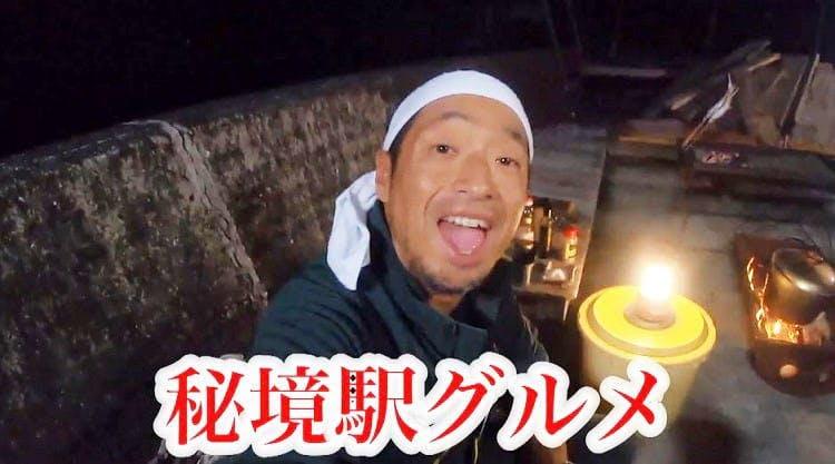 tokoro_20200206_11.jpg