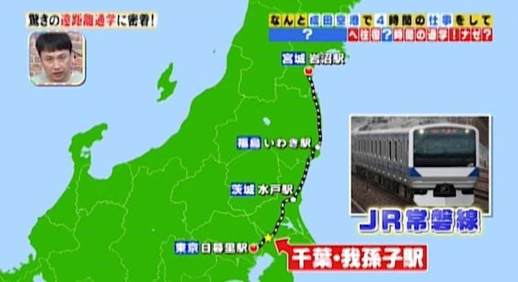 tokoro_20200213_03.jpg