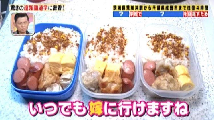 tokoro_20200213_06.jpg