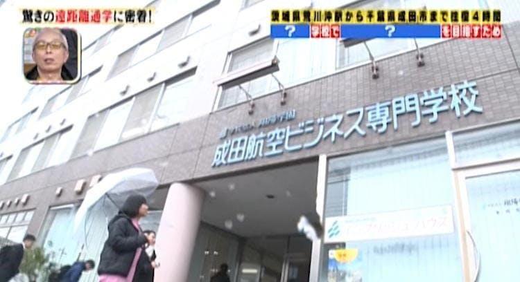 tokoro_20200213_07.jpg