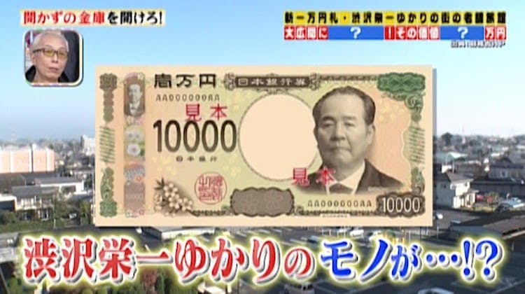tokoro_20200305_01.jpg
