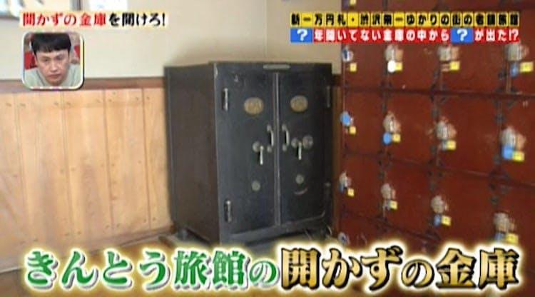 tokoro_20200305_04.jpg
