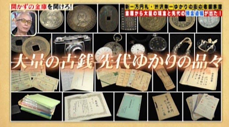 tokoro_20200305_08.jpg