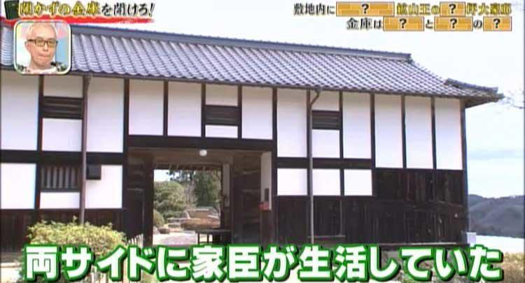 tokoro_20200521_01.jpg