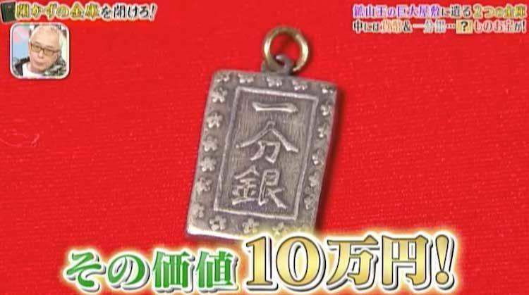 tokoro_20200521_10.jpg