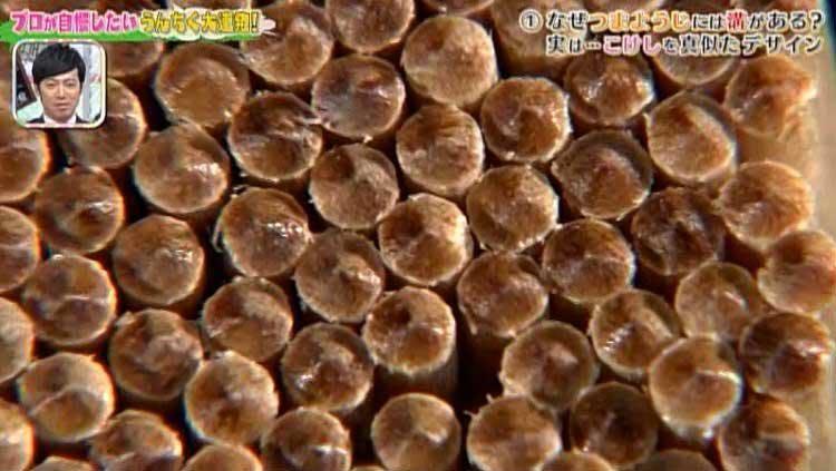 tokoro_20200611_05.jpg