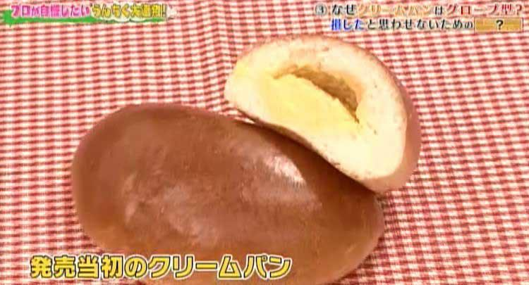 tokoro_20200611_09.jpg
