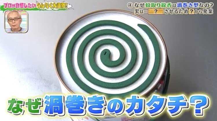 tokoro_20200611_10.jpg