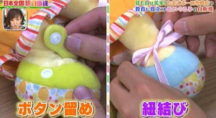 tokoro_20200618_06.jpg