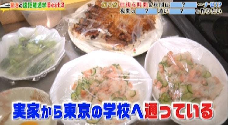 tokoro_20200625_04.jpg