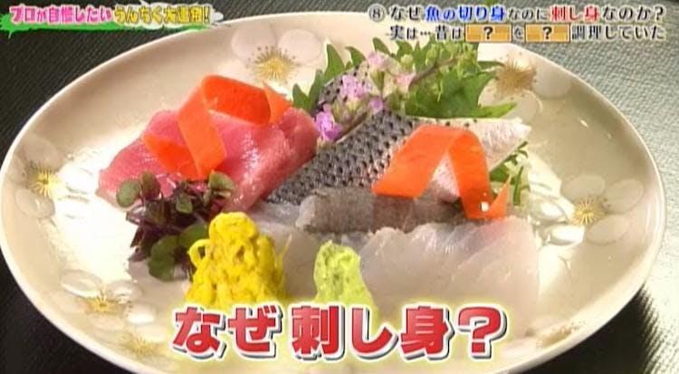 tokoro_20200717_05.jpg