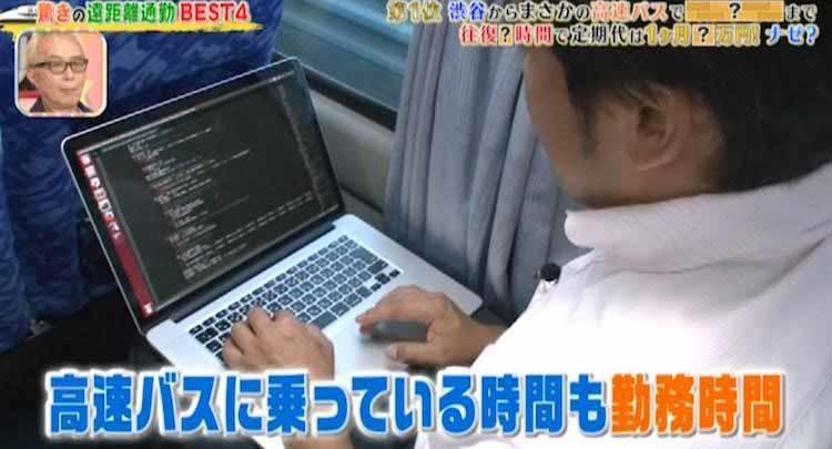 tokoro_20200827_02.jpg