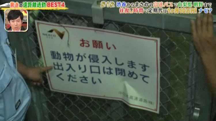 tokoro_20200827_04.jpg