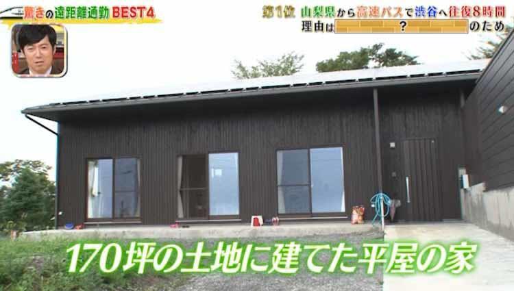 tokoro_20200827_05.jpg
