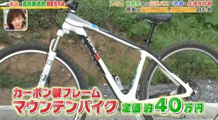 tokoro_20200827_07.jpg