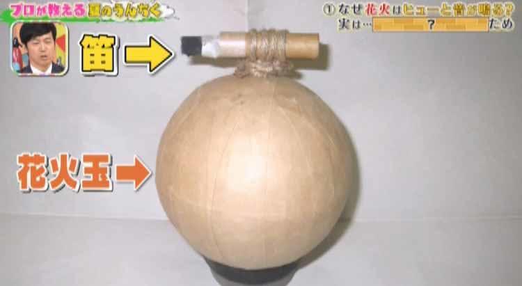 tokoro_20200903_02.jpg