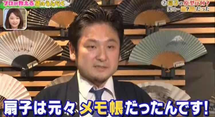 tokoro_20200903_03.jpg