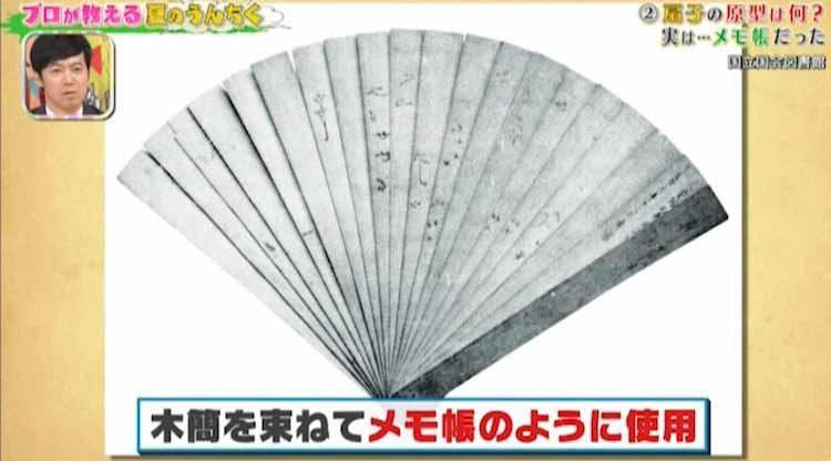 tokoro_20200903_04.jpg
