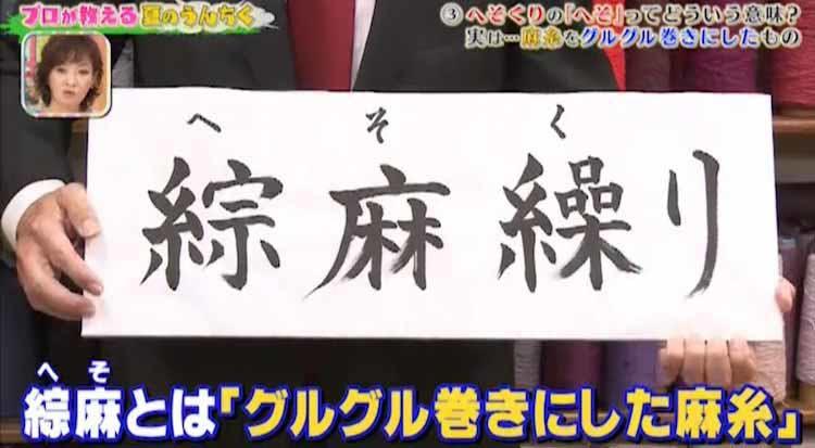 tokoro_20200903_05.jpg